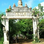 Entrance to village of Kampong Tralach