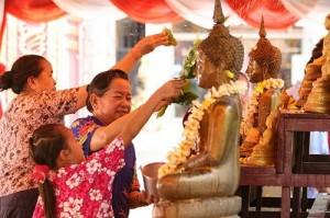 Bathing the Buddha