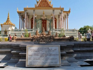 Large-scale model of the Temple of Angkor