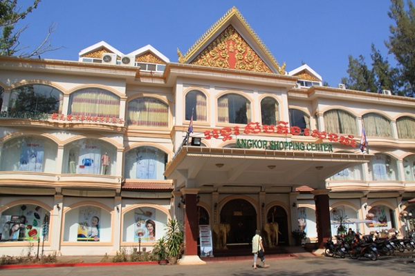 Angkor Shopping Center