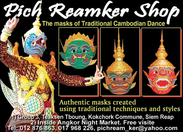 The masks of Pich Reamker Shop
