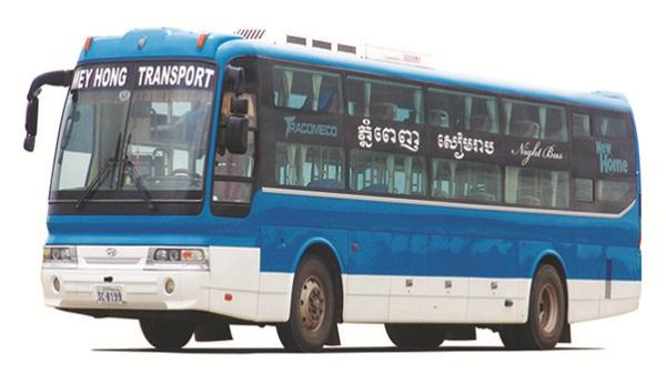 Mey Hong Transport