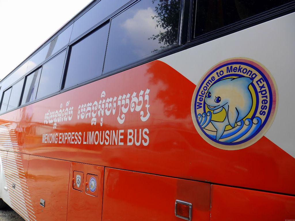 The Mekong Express