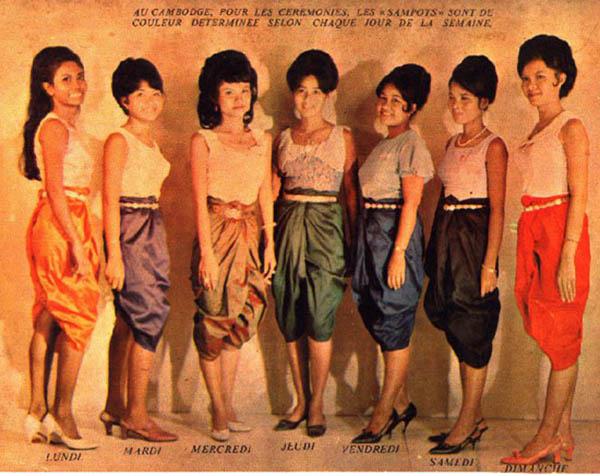Women in Sampot Chang Kben in the past