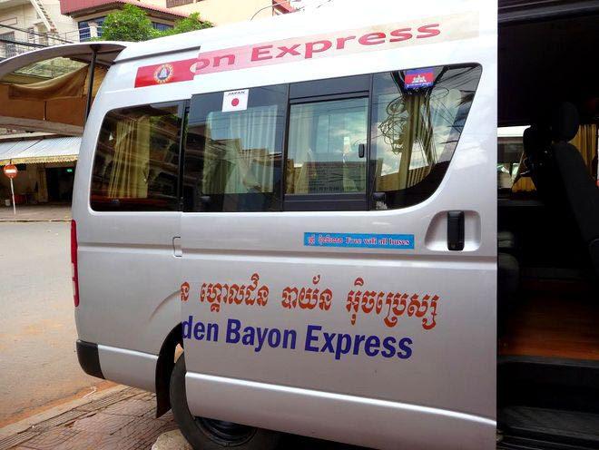 Golden Bayon Express Battambang Phnom Penh