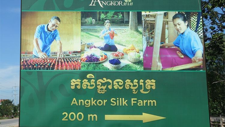 Directions Silk Farm in Siem Reap
