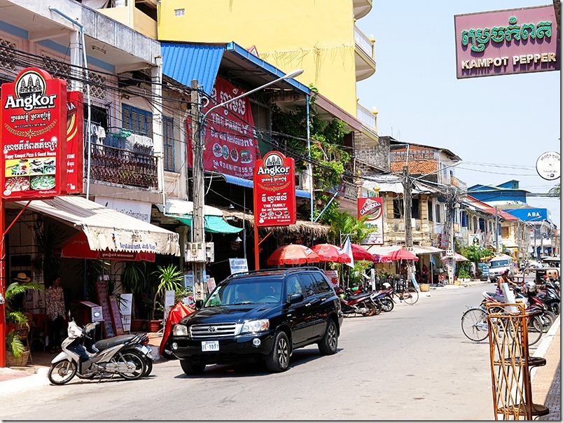 From Phnom Penh to Kampot