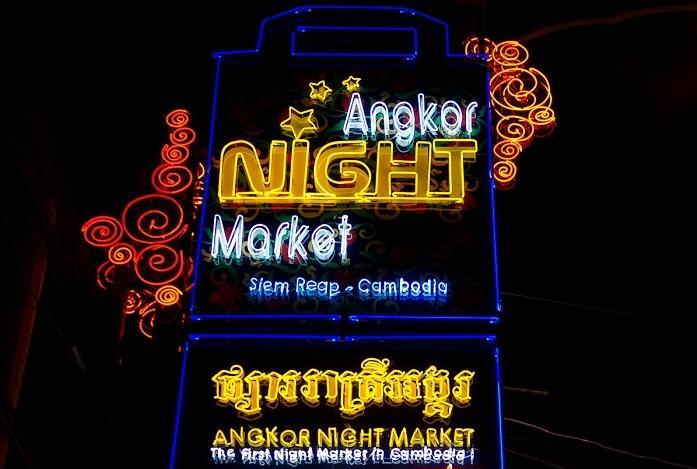 Go wild in Angkor night market of Siem Reap