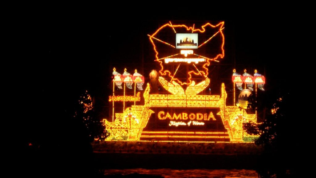 Moon festival is a unique occasion in Cambodia